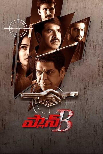 Plan B Box Office Collection Day Wise, Budget, Hit or Flop - Here check the Telugu movie Plan B wiki, Wikipedia, IMDB, cost, profits, Box office verdict Hit or Flop, income, Profit, loss on MT WIKI, Bollywood Hungama, box office india