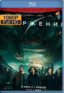 Invasion: El Fin De Los Tiempos[2020] [1080p BRrip] [Ruso Subtitulado] [GoogleDrive] LaChapelHD
