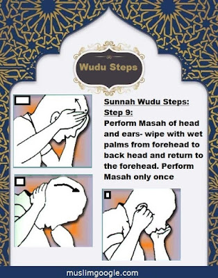 how to make wudu step