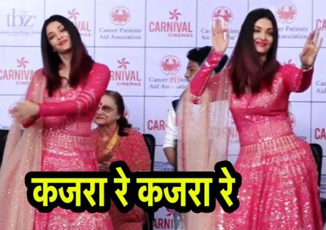 Aishwarya Rai Bachchan used to cry when she missed a dance step