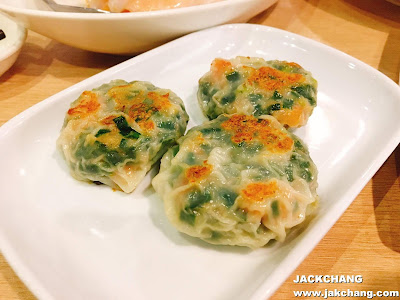 香煎韭菜餅