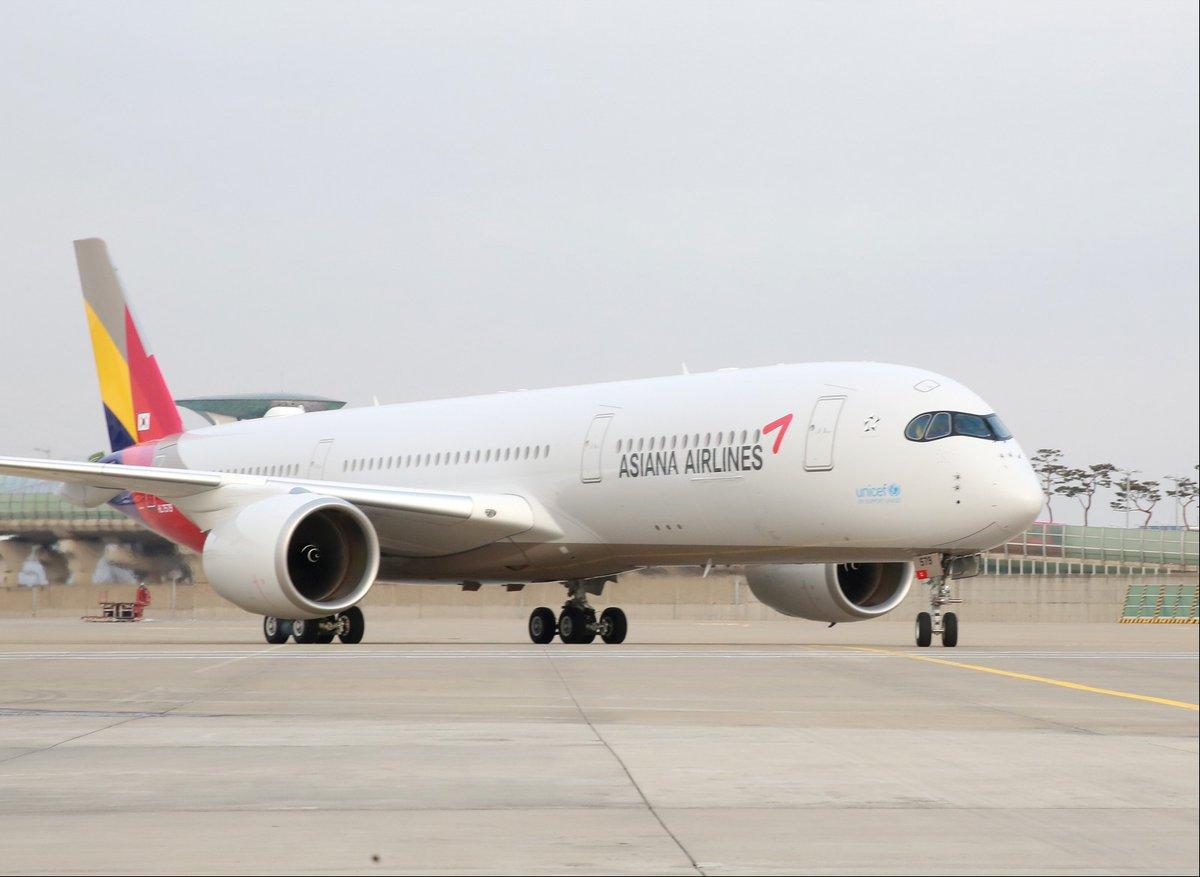 Air101: December 2017