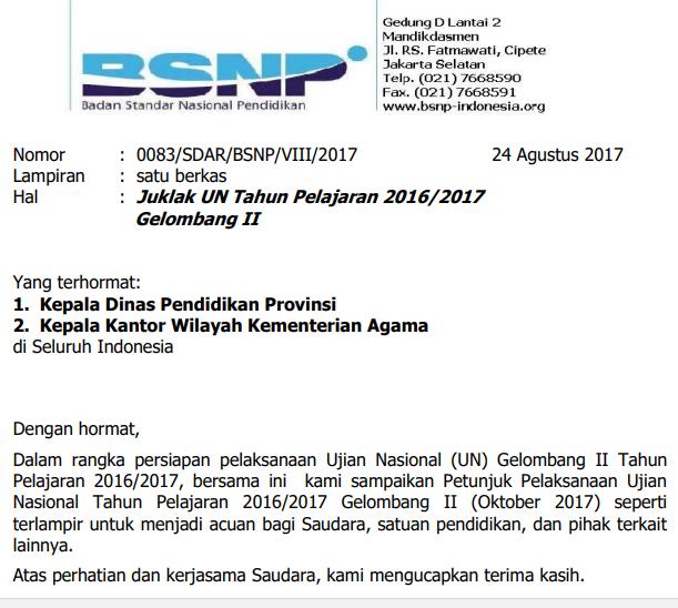 Juknis Dan Jadwal Un Gelombang 2 Tahun Ajaran 2016 2017 Programpendidikan Com