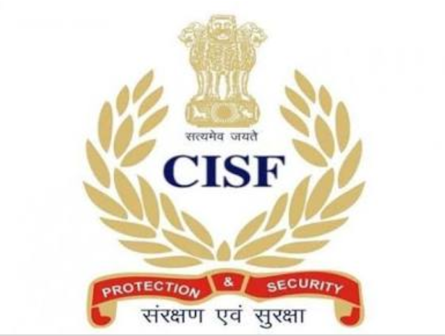 CISF Recruitment 2020, cisf.gov.in or cisfrectt.in Constable, Inspector Bharti