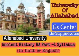 Allahabad university ancient history syllabus