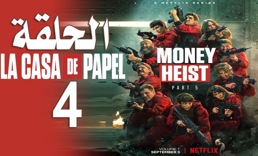 La Casa De Papel Money Heist Season 5 Episode 4