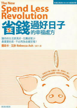 https://simple-decor.blogspot.com/2018/08/The-New-Spend-Less-Revolution.html