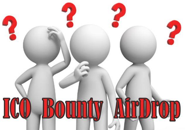 Pengertian ICO, Bounty dan AirDrop