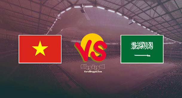 نتيجة مباراة السعودية وفيتنام اليوم 2 سبتمبر 2021 في تصفيات آسيا المؤهلة لكأس العالم 2022