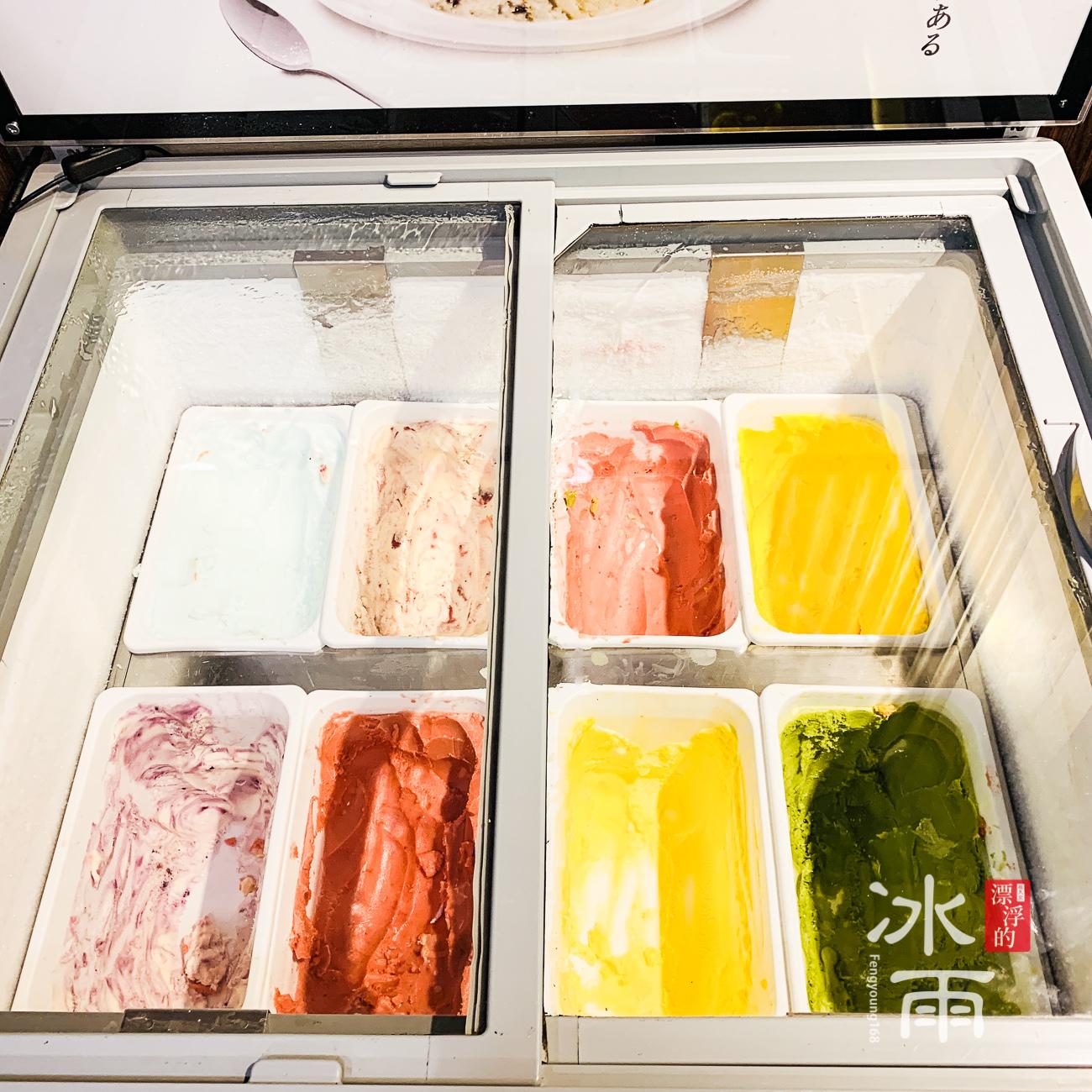 川湯春天溫泉飯店德陽館|早餐|冰淇淋!
