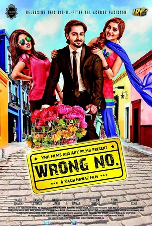 Poster Of Wrong No 2015 Pakistani 400MB DVDRip 480p ESubs Watch Online