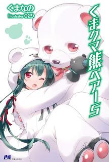 Download Novel Kuma Kuma Kuma Bear