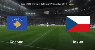 Косово – Чехия смотреть онлайн бесплатно 7 сентября 2019 прямая трансляция в 16:00 МСК.