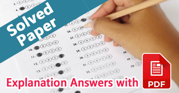 Solved Question Paper