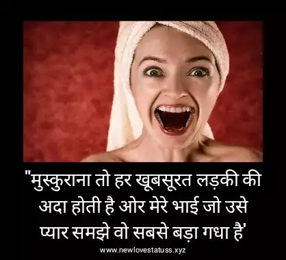 Funny-whatspp-status-shayari-friend-2020