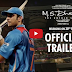 M.S. Dhoni - The Untold Story Movie 2016 Review,Trailer,Release Date & And Star Cast