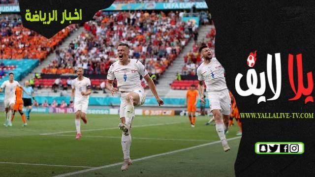 هولندا 0-2 جمهورية التشيك