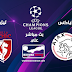 مشاهدة مباراة أياكس أمستردام ونادي ليل بث مباشر بتاريخ 17-09-2019 دوري أبطال أوروبا