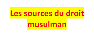Les sources du droit musulman