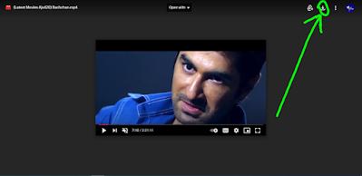 বচ্চন ইন্ডিয়ান বাংলা ফুল মুভি । Bachchan Full HD Movie