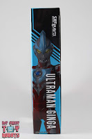 S.H. Figuarts Ultraman Ginga Box 04