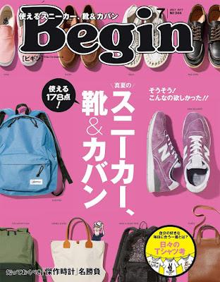 Begin (ビギン) 2017年07月号 raw zip dl