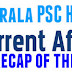 Kerala PSC Current Affairs 1 August 2018