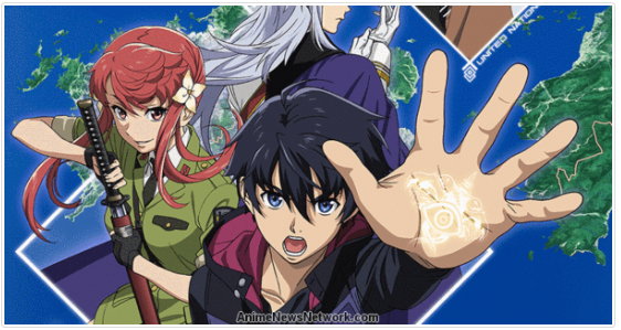 Download Anime Big Order Batch [Subtitle Indonesia]