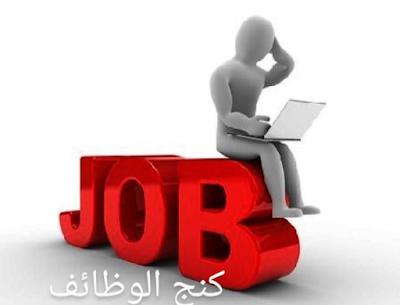 وظائف عمان لشركه -Nissan
