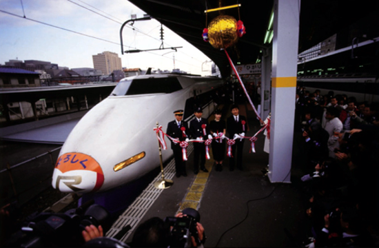 First bullet-train Tokaido Shinkansen operated by JR Central, April 1, 1987