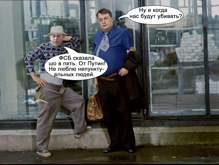 """Геращенко: Надеюсь, Рада в феврале отменит """"закон Савченко"""" - Цензор.НЕТ 7612"""