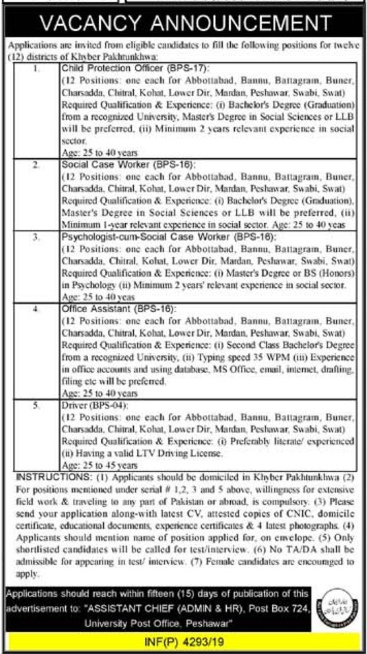 P.O.Box 724 Peshawar Jobs October 2019,daily mashriq peshawar jobs private jobs in peshawar urgent jobs in peshawar private jobs in peshawar 2019 jobs in peshawar airport government jobs in peshawar 2019 jobs in peshawar ngo pda peshawar jobs 2019 daily mashriq peshawar jobs jobs in peshawar airport jobs in peshawar olx govt jobs in peshawar jobz.pk islamabad ngo part time jobs in peshawar government jobs in peshawar 2019 jobs in kpk ngos latest teaching jobs in kpk kpk jobs vulearning part time jobs in hayatabad peshawar jobs in mardan peshawar jobs olx rozee pk peshawar jobs khyber pakhtunkhwa jobs jobs in peshawar university jobs in peshawar ngo part time jobs in peshawar olx olx peshawar jobs driver government jobs in peshawar 2018 govt teaching jobs in kpk 2019