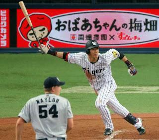 2回裏阪神1死三塁、横田は左前適時打を放ち、プロ初打点を記録する