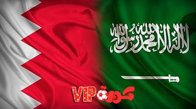 تابع لايف على كورة vip مشاهدة مباراة السعودية والبحرين بث مباشر kooragoal اتحاد غرب اسيا