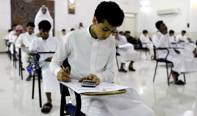 Ministry of Education terminates all Expats Principals in Private and International Schools - Saudi-Expatriates.com