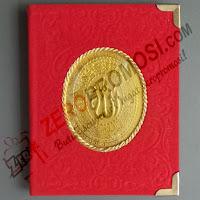Souvenir Buku Yasin Cover board lapis beludru, 224 Halaman