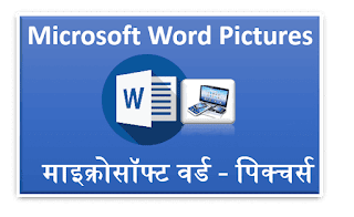 MS-Word Videos Picutres