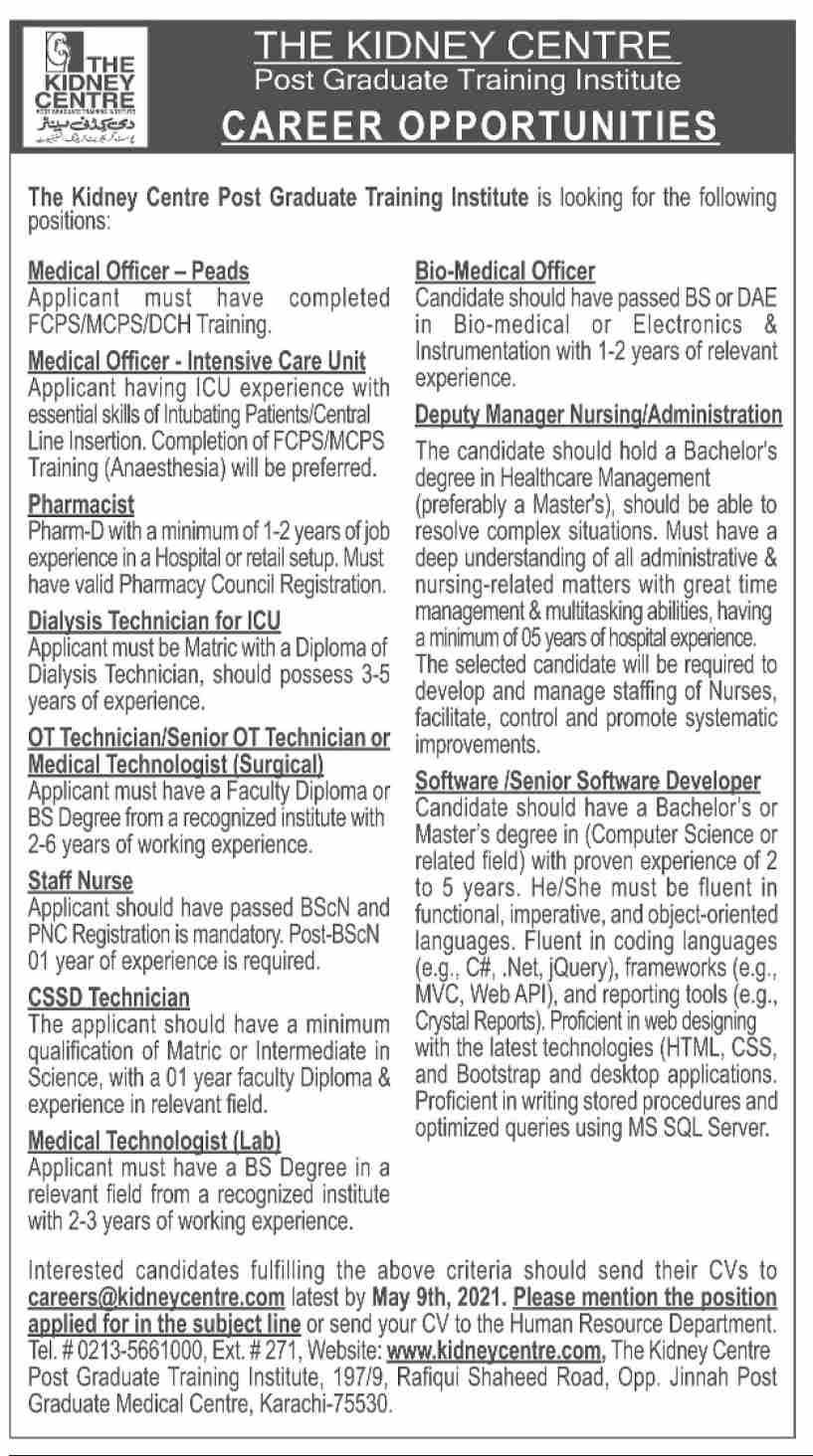 Kidney Center Post Graduate Training Institute Karachi Jobs 2021 in Pakistan
