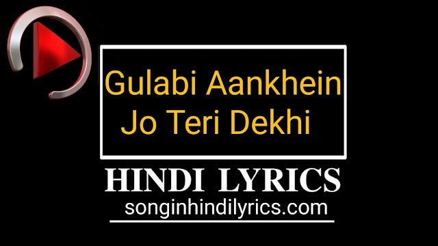 Gulabi Aankhein Jo Teri Dekhi Lyrics – Md. Rafi