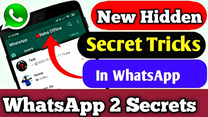 How chat on WhatsApp without coming online, WhatsApp New 2 Hidden Tricks