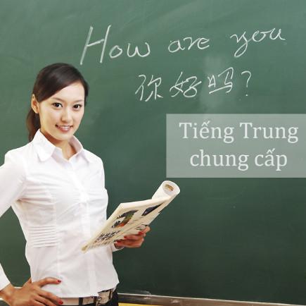 Khóa Học Tiếng Trung Trung Cấp ebook PDF-EPUB-AWZ3-PRC-MOBI