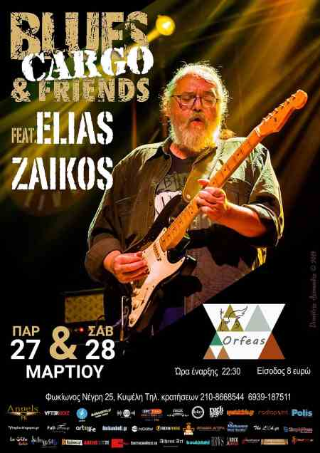 Blues Cargo feat. Elias Zaikos: Παρασκευή 27 και Σάββατο 28 Μαρτίου @ Ορφέας