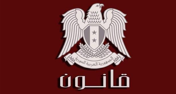 قانونا بمنح العسكري الجريح حق الاكتتاب على سيارة سياحية معفاة من كل الضرائب والرسوم