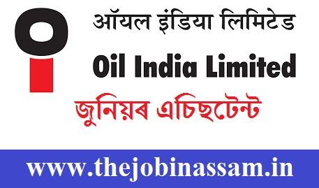 Indian Oil Recruitment 2019
