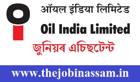 Oil India Limited (OIL) Recruitment 2019