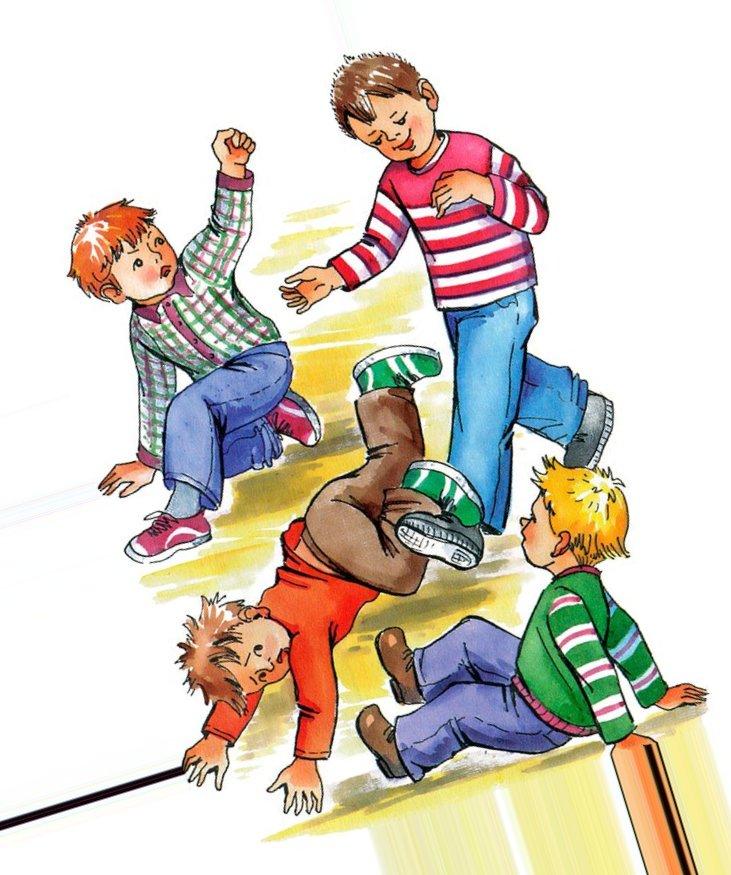 Рисунок драка детей