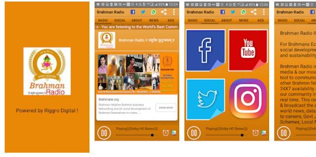 Install Brahman Radio mobile app free download