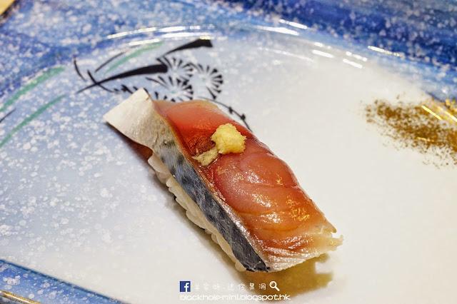 元朗 仁樂坊 鮨文 Omakase 13貫 壽司 平政魚 三文魚腩 醋鯖魚