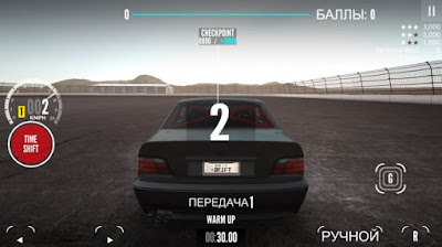 Cheat Drift Zone 2 Android