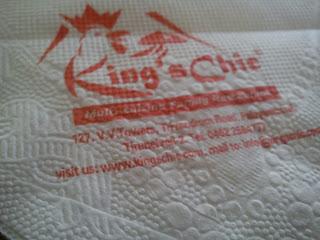 arasan hotel tissue paper